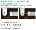 TOSHIBA(東芝ライテック)LDL40TL/17/21-S 『LDL40TL1721S』 『LDL40T・L/25/20-02代替品』 LED電球・直管形 ...
