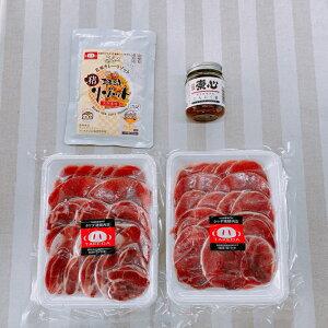 簡単ジビエ料理の万能猪肉セット 【天然ジビエ肉スライス500g】 (2〜3人前)250g×2パック 万能タレ 【麺家崇心のにんにく醤】 120g×1個 非常食にもなる 【天然素材まるごと猪リゾット 玄米カ