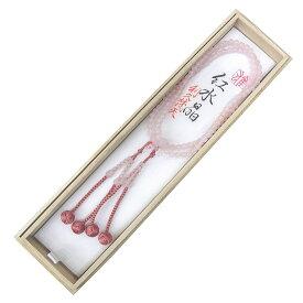 四国八十八ヶ所参り用数珠利休梵天房・8寸※小さめの本連数珠です<天然石素材>紅水晶(べにすいしょう)[お遍路グッズ][お遍路用品]