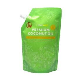 プレミアム ココナッツオイル 460g 料理用精製オイル MCTオイル61% 中鎖脂肪酸 ケトン体 無添加 ココウェル cocowell