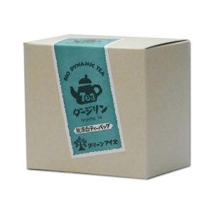 グリーンアイズ 自然栽培・紅茶 ダージリン ティーパック〔2,2g×20包〕