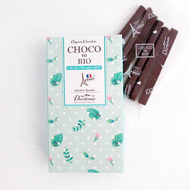 ダーデン チョコっとビオ 有機ミントチョコレート 〔カカオ71%〕 3.5g×12本 オーガニックチョコレート