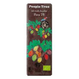 ピープルツリー フェアトレードチョコレート ペルー75 50g
