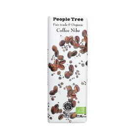 ピープルツリー フェアトレードチョコレート オーガニックコーヒーニブ 50g