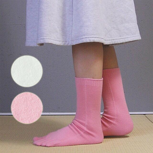温ちゃんの冷えとり重ね履き靴下 ぽかぽか内絹外ウール 5本指靴下 M きなり/ピンク 【メール便可】