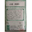 在来種/固定種/野菜のタネ「南部小麦100ml(約2000粒約2.5坪分)」畑懐〔はふう〕の種【メール便可】