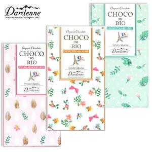 ダーデン チョコっとビオ 有機チョコレート 〔5本入×2袋〕