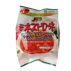 創健社 5種類の野菜がたっぷり! ミネストローネ〔フリーズドライ〕 6.5g×4食入