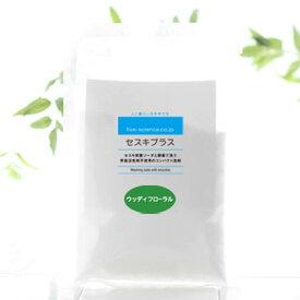 石けん百貨 セスキプラス 詰替用 〔ウッディフローラルの香り〕 1kg 【1袋のみメール便可】