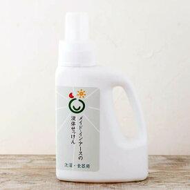 メイド・イン・アースの液体せっけん お洗濯・食器洗い・掃除用 1.2L 〔ボトル〕 日本製