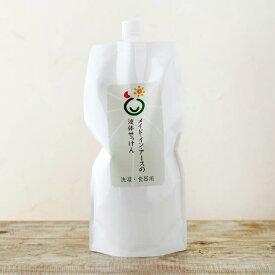 メイド・イン・アースの液体せっけん 洗濯・食器用 900ml 〔詰替用〕 日本製