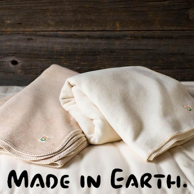 【送料無料】綿毛布 ダブル きなり/茶 180×230 オーガニックコットン ブランケット 無着色 無地 もうふ 日本製 メイド・イン・アース