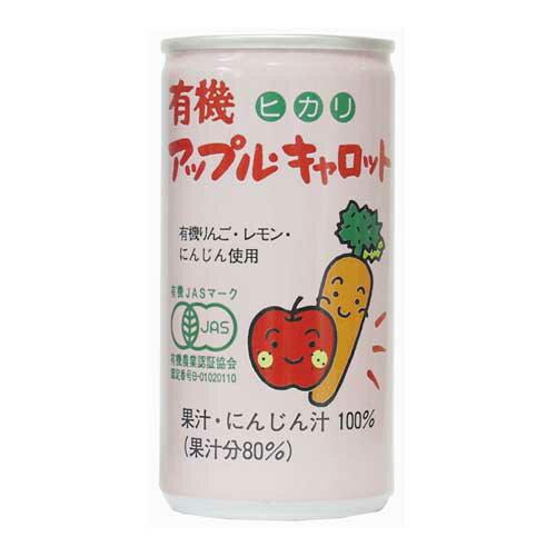 ヒカリ 有機アップル・キャロットジュース 190g