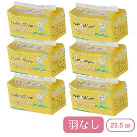 ナチュラムーン 生理用ナプキン 多い日の昼用 〔羽なし〕 18個入×6袋セット
