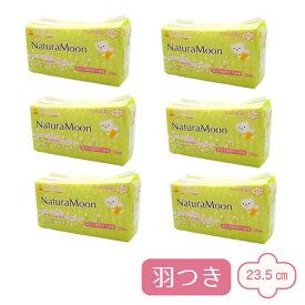 ナチュラムーン 生理用ナプキン 多い日の昼用 〔羽つき〕 16個入×6袋セット