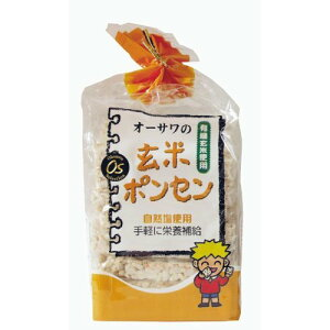 オーサワ 玄米ポンセン 8枚