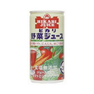 ヒカリ 野菜ジュース〔無塩〕190g