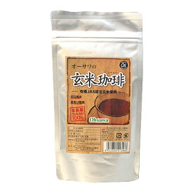 オーサワの玄米珈琲〔げんまいコーヒー〕 有機JAS認定玄米使用 顆粒タイプ 100g