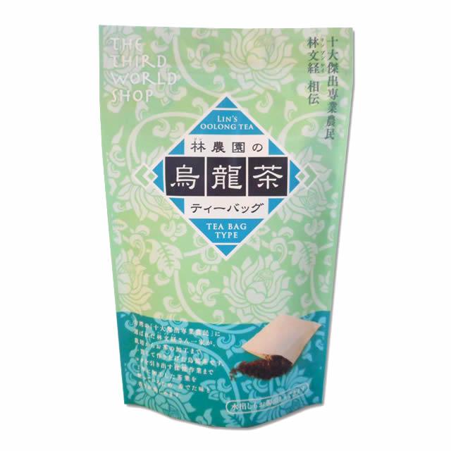 林農園 烏龍茶・ティーバッグ 5g×12包 / 台湾 フェアトレード 第3世界ショップ