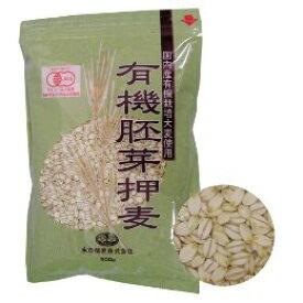 永倉精麦 有機胚芽押麦 500g