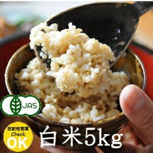 【新米】長野県産 JAS有機 れんげ米 白米・5kg