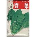 在来種/固定種/野菜のタネ「豊葉ホウレン草50ml約1300粒」畑懐〔はふう〕の種【メール便可】