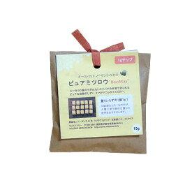 ピュアミツロウ 1gチップ 紙袋入り 15g ワイルドツリー 【メール便可】