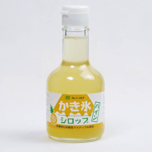 【無添加】かき氷シロップ パイン180ml フルーツバスケット 無着色料 無香料 無保存料