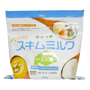 よつ葉 「スキムミルク」 200g