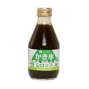 【在庫限り20%OFF】【無添加】かき氷シロップ 緑茶 180ml フルーツバスケット 無着色料 無香料 無保存料