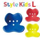 スタイルキッズL MTG Style Kids L (StyleKidsL) 推奨身長125〜155cm ボディメイクシート 正規保証付 姿勢サポート椅子 BSSK1941F 子供用姿勢矯正