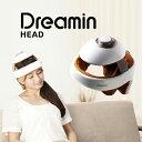Dre_head_main