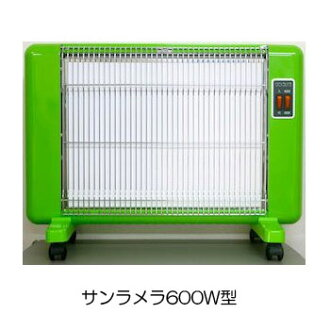 Sanramera 600 W type (SUN01-607Y ♦ green ♦ (607-sanramera) sanramera far red Panel heater