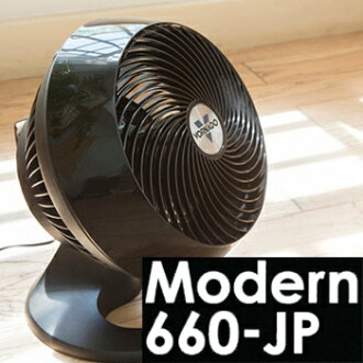Bornedcirculater 空气流通 Modern660 JP 垫 6 35 VORNADOAirCirculator