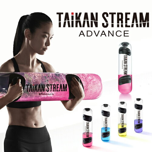 MTG TAIKAN STREAM ADVANCE タイカンストリームアドバンス AT-TA2229F【送料無料】