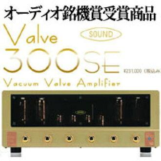真空电子管综合放大器 Sondvalv300s