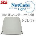 Nclt8