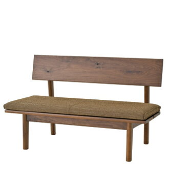 Hida Sangyo Woods Word Walnut Series Ld Bench Yamato 1 Sw261 La Upholstery Leather A Wood Marks