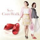 Stylecorewalk main