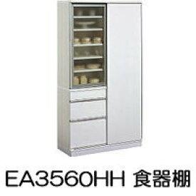 【開梱設置無料※】 【売価お問い合わせください】 カリモク Karimoku 食器棚 EA3560HH パールホワイト色 【代引き不可】