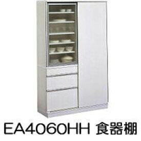 【開梱設置無料※】 【売価お問い合わせください】 カリモク Karimoku 食器棚 EA4060HH パールホワイト色 【代引き不可】