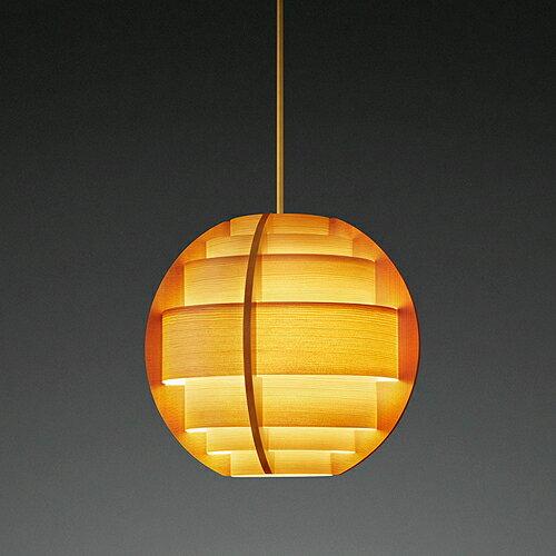 JAKOBSSON LAMP(ヤコブソンランプ) YAMAGIWA(ヤマギワ) 323F-269照明 ペンダントランプ 北欧デザイン Hans Agne Jakobsson 要電気工事