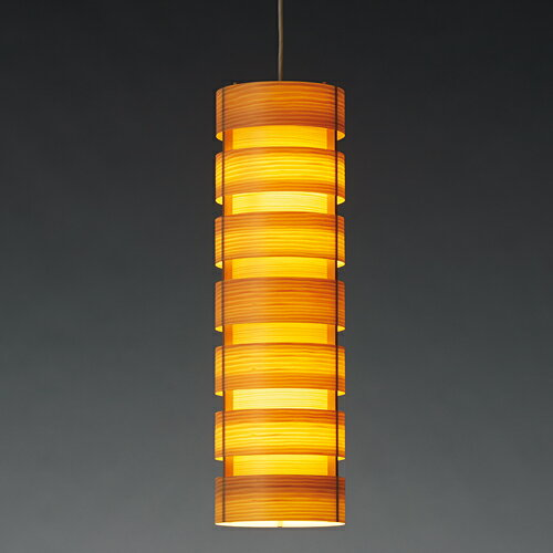 JAKOBSSON LAMP(ヤコブソンランプ) YAMAGIWA(ヤマギワ) 323F-227照明 ペンダントランプ 北欧デザイン Hans Agne Jakobsson 要電気工事