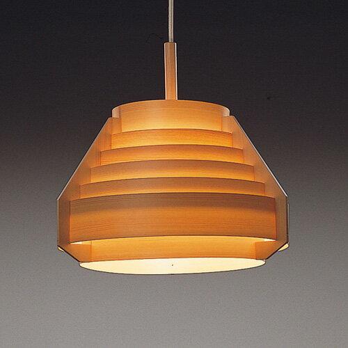JAKOBSSON LAMP(ヤコブソンランプ) YAMAGIWA(ヤマギワ) 323F-218照明 ペンダントランプ 北欧デザイン Hans Agne Jakobsson 要電気工事
