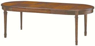 玛鲁里然木制品玛鲁里然地中海系列餐厅表 (可扩展) 1200 号-10-0000