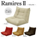 Ramires21p