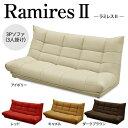 Ramires23p