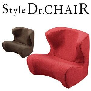 【1000円クーポン有】 Style Dr.CHAIR スタイルドクターチェア ボディメイクシート スタイル MTG正規販売店 姿勢サポートシート 座椅子 STDC2039F 送料無料