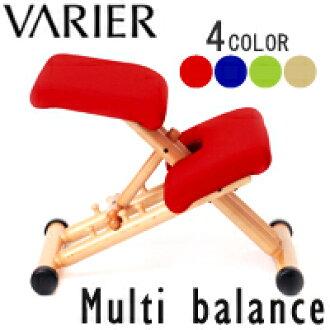 Vallière multibalancechair 巴里爾