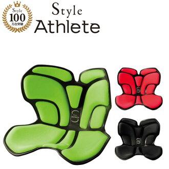 样式名运动员样式撒谎化妆表样式 MTG 正规的销售店的姿态支持座位椅上